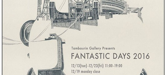 dm_fantasticdays2016