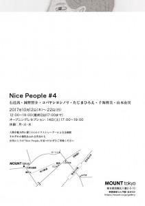 Nice People #4 DM back